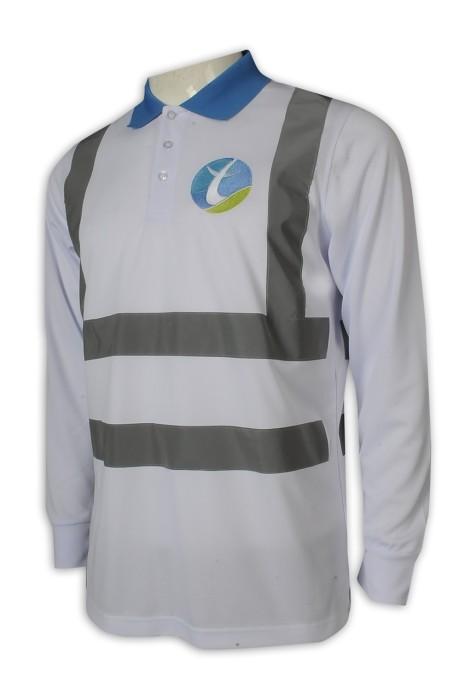D320 訂做工業制服 反光條 100%滌 長袖 男裝 撞色領 3粒鈕 繡花 太陽能公司 工業制服專門店
