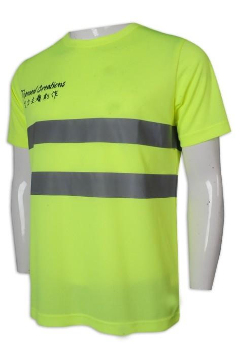D321 訂造工業制服 短袖 男裝 反光條 創作公司 策劃公司 螢光 設計公司 商場 建築設計 工業制服生產商