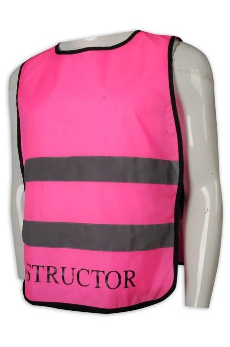 D323 制訂工業制服 反光條 無袖 背心 螢光 講師 教練 工業制服製造商