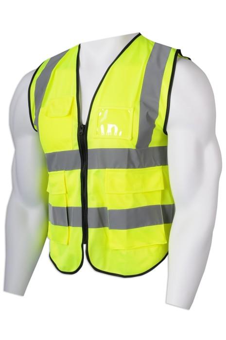 D324  制訂工業制服 反光條 無袖 背心    工業制服製造商   螢光色 執枱專員 餐飲 防疫 傳菜員 分流 隔離