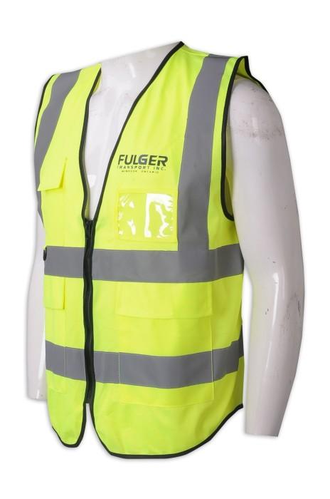 D340   訂製工業制服 反光條 無袖 背心 工業制服製造商 螢光色