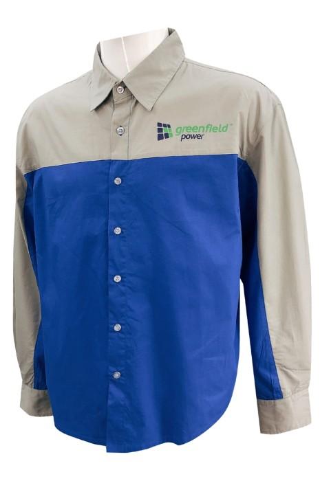 D351   設計拼色恤衫工業制服   訂做印花LOGO  工人   工業制服外套批發商    美國     太陽能   環保行業   安裝人員   制服