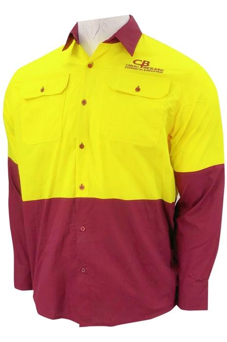D352   設計拼色工業制服   訂做絲印LOGO 工業制服    撞色領    胸前設計兩個袋     砌磚  瓦工  室內裝修  維修工人   後幅   透氣位