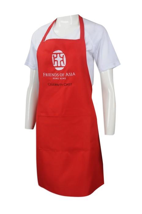 AP123 團體訂購圍裙款式 印製繡花LOGO款圍裙 香港名廚 美食食品活動 製作圍裙供應商