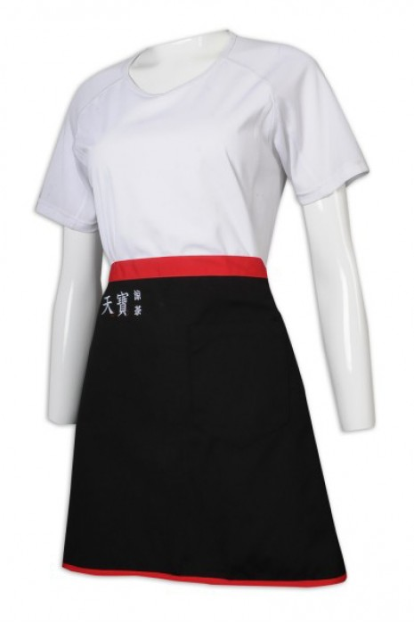 AP152 團體訂購圍裙款式 印製繡花LOGO款圍裙 涼茶 製作圍裙供應商