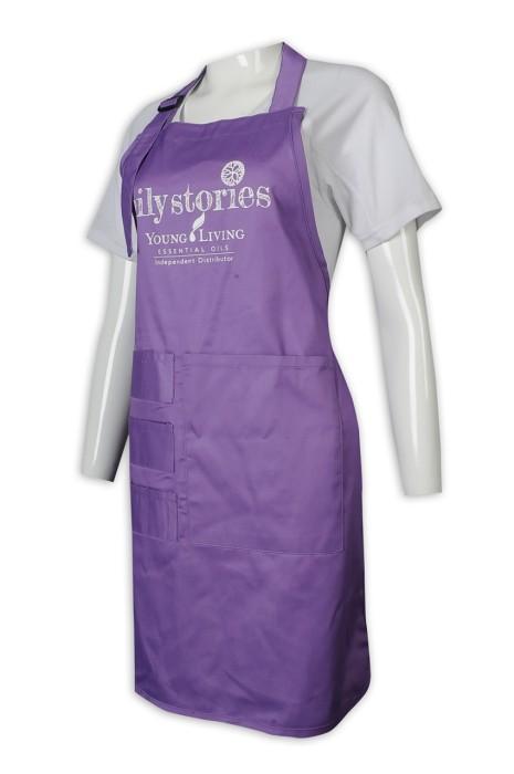 AP161 製造圍裙 紫色圍裙 插筆袋 淨色 Logo 圍裙專門店