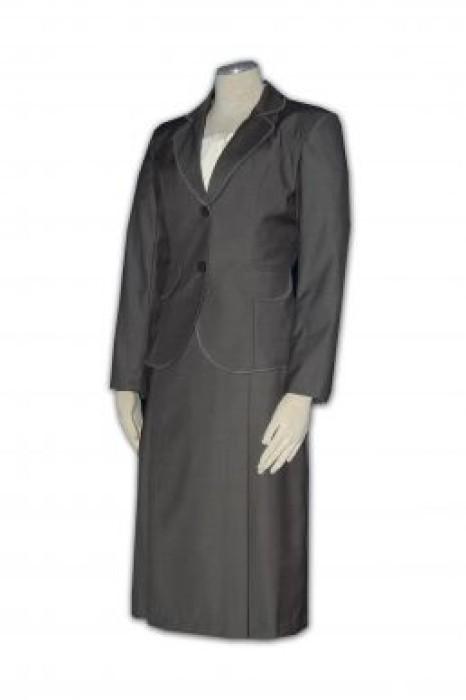 BS241 訂西服套裝 休閒套裙西裝 度身訂製套裙西服 專營西裝公司