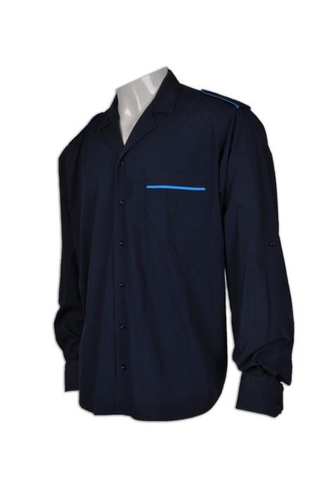 SE053 專業訂製保安制服 長袖恤衫保安制服 設計團體保安制服 保安制服專門店 步操恤衫