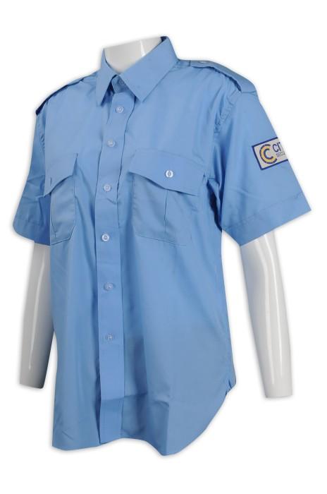 SE059 設計短袖保安恤衫 保安制服供應商  步操恤衫
