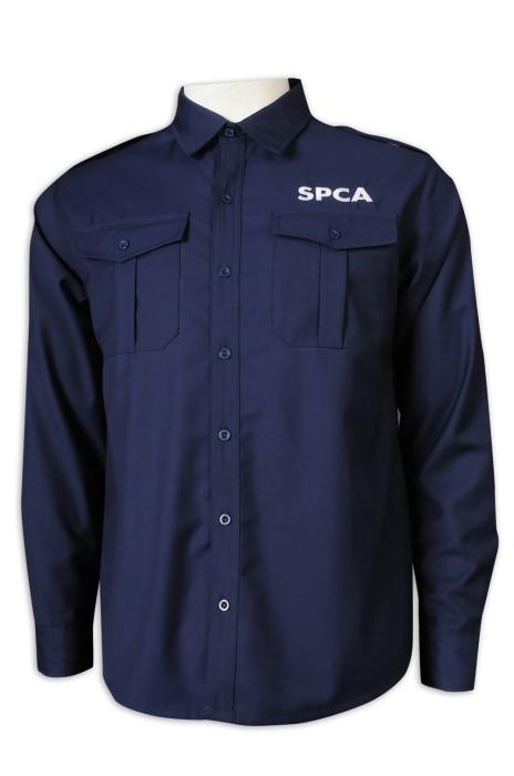 SE063 製作保安制服恤衫 雙胸袋 肩帶 保安制服專門店