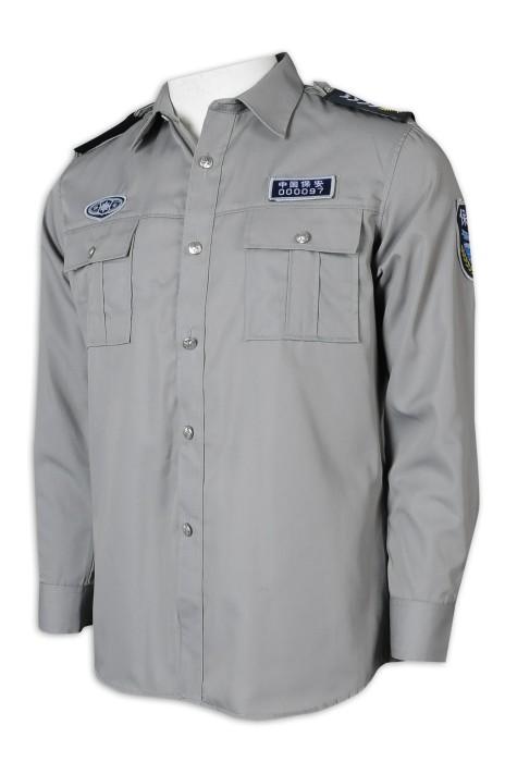 SE062 製作長袖保安制服恤衫 保安制服製衣廠