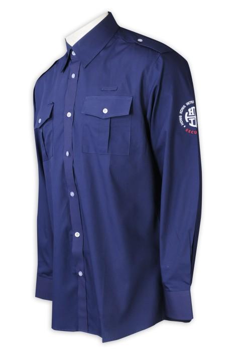 SE064 來樣訂製男裝長袖恤衫 時尚設計繡花LOGO恤衫 國際學校 保安 左右胸袋 左右肩帶款 恤衫生產商 深藍色 100%棉