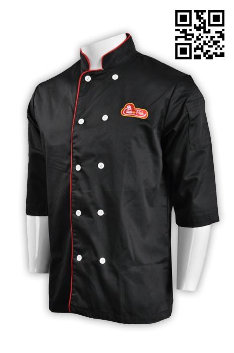 KI079大量訂購廚師制服 製作黑色廚師制服 1/2 中袖廚師衫 雙排 厨司 供應廚師制服 廚師制服專營