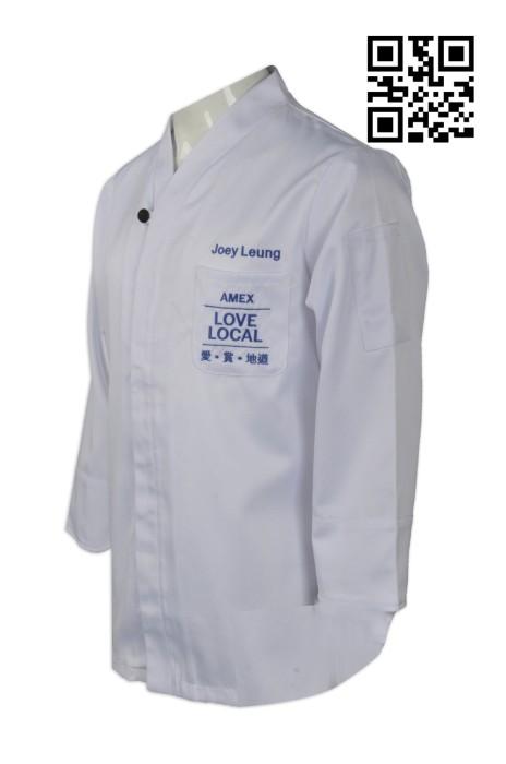 KI089  訂製logo餐飲廚師服  大量訂造廚師服  度身訂造廚師服 厨司服  廚師服專門店