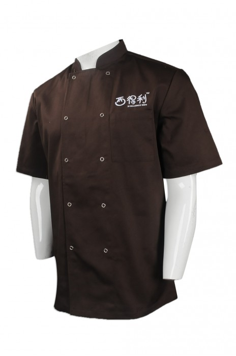 KI099 團體訂做廚師制服 設計廚師制服款式 新加坡 中式餐廳 粥粉麵飯 印製廚師制服批發商
