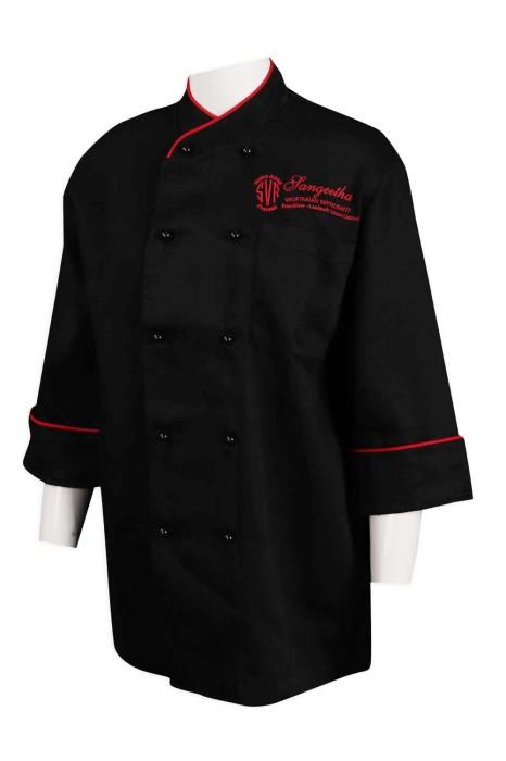 KI102 訂做七分袖廚師制服款式 HK 素食餐廳 廚師制服生產商