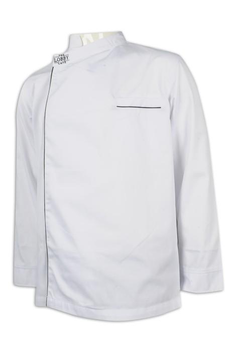 KI103 訂製白色廚師制服 咖啡廳 廚師制服生產商