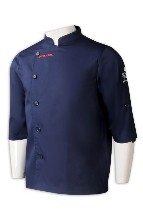 KI109  團體訂做廚師餐飲制服設計深藍繡花logo款廚師餐飲制服淨色  側位鈕廚師餐飲制服批發商 HK  廚師學堂 學員 學徒