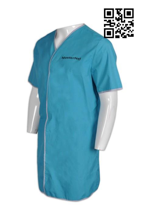 NU034訂做度身診所制服  自製診所制服 醫護人員  設計診所制服   診所制服製造商