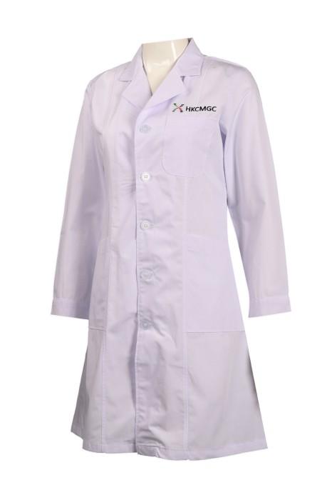 NU050 訂做長袖診所制服 醫生袍 HK 診所制服供應商