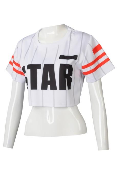 CH203 量身訂做女裝啦啦隊服 時尚露腰啦啦隊服 啦啦隊服供應商 白色