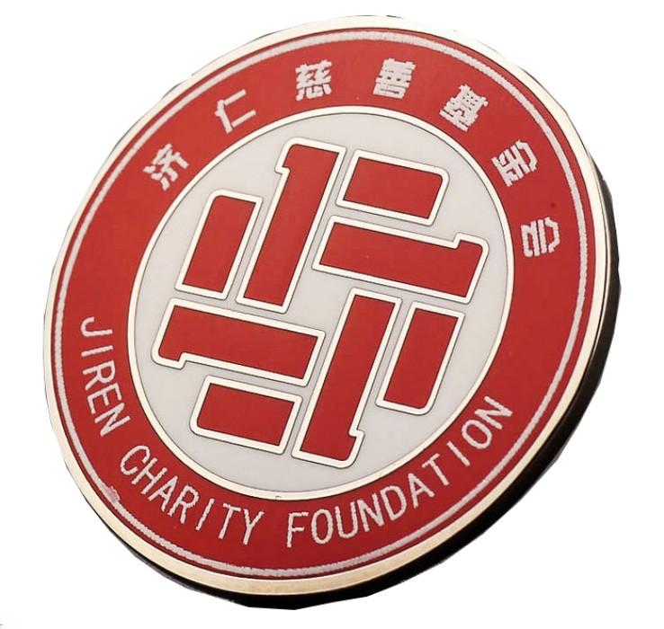 BGE004   來樣訂造徽章款式   製作禮品徽章款式   校慶徽章    設計徽章款式   徽章專門店