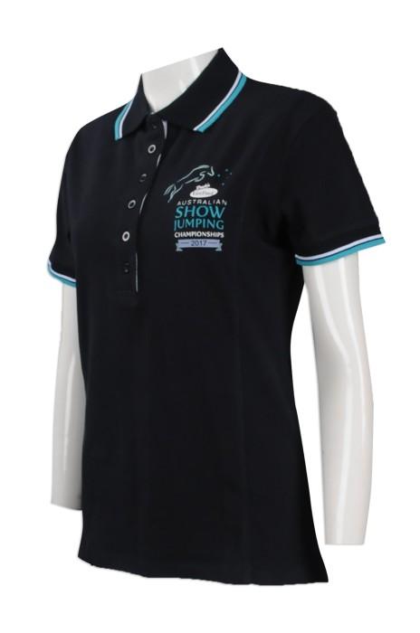 SU266 來樣訂做校服POLO恤款式 設計校服POLO恤 澳洲 TFS 校服供應商