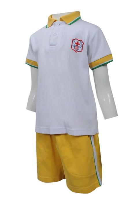 SU270 大量訂購小童校服套裝 團體訂做幼稚園校服 設計小童校服製衣廠