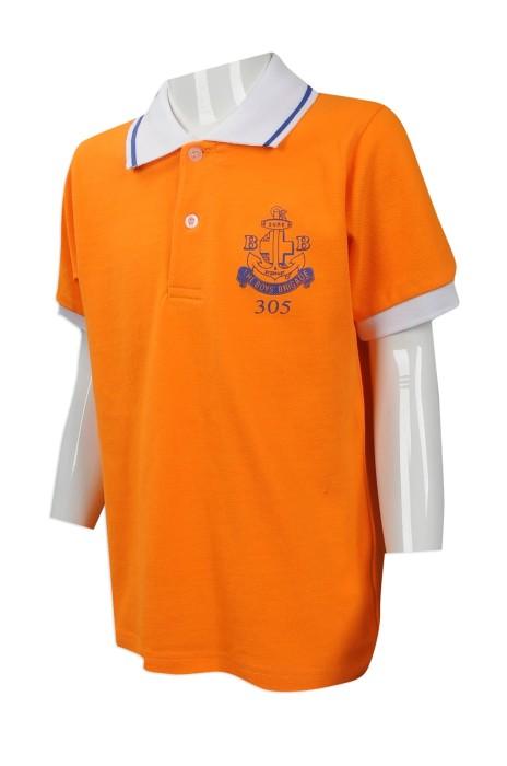 SU272 團體訂做小童校服 大量訂購小童校服款式 訂造小童polo恤校服專營店