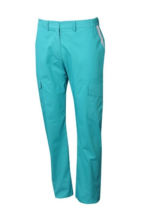 SU293 訂製男裝淨色校服  設計長褲校服 校服專門店 100棉 湖藍色 新加坡 Mido