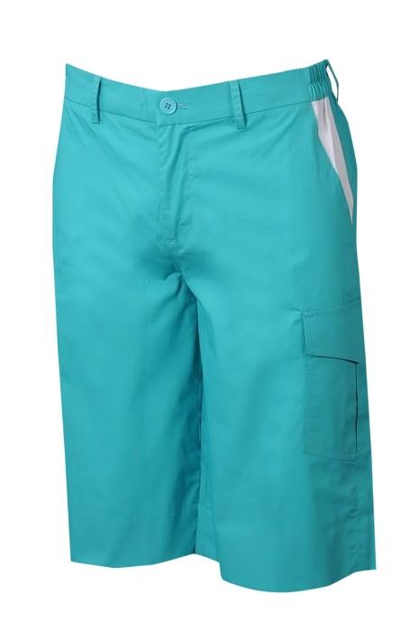 SU292 製造男裝淨色校服  訂製短褲校服 校服專營  100棉 湖藍色 新加坡 Mido