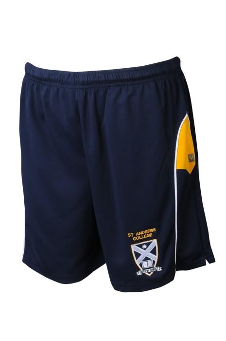 SU297  網上訂購校服運動短褲 自訂繡花LOGO運動褲校服 校服專營  藍色