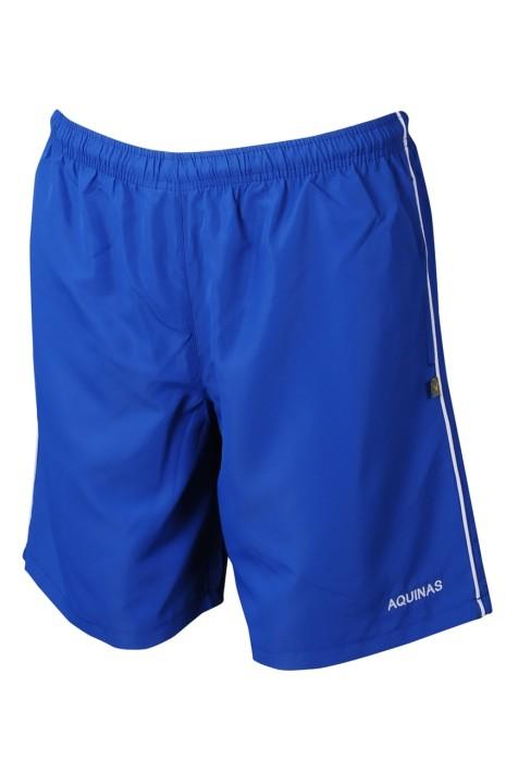 SU298 製造白色褲邊運動短褲校服  訂製藍色運動褲校服  校服運動褲生產商