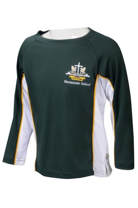 SU305 製造長袖T恤校服 設計拼接刺繡LOGO校服 校服專門店 英國