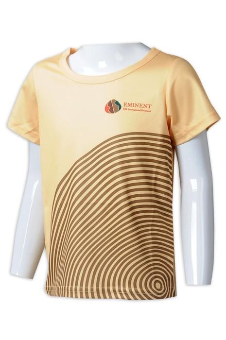 SU308 訂作短袖校服熱升華T恤 自製黃色圓領印LOGO熱升華 校服供應商 HK  國際學校 預備班