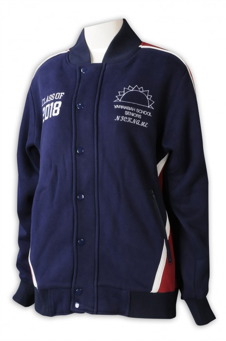 SU311 製造棒球褸啪鈕校服  設計繡花LOGO 拉鏈袋口校服 校服中心  澳大利亞