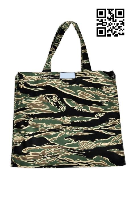 NW022 訂造迷彩環保袋  訂購團體購物袋  設計環保袋布料  diy環保袋供應商 #32*38cm