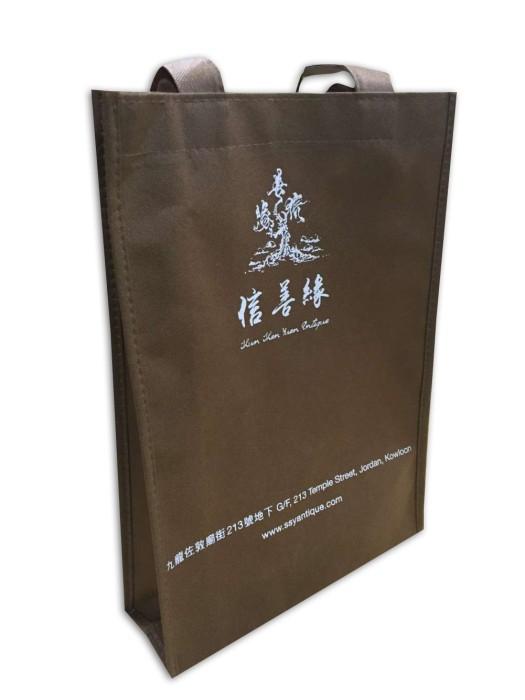NW023  環保袋批發網 平價環保袋批發 設計環保袋 環保袋製造商 #35*45cm