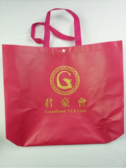 NW024 設計澳門環保袋  來樣訂造環保袋   度身訂造環保袋 環保袋專營 #45*35*10cm
