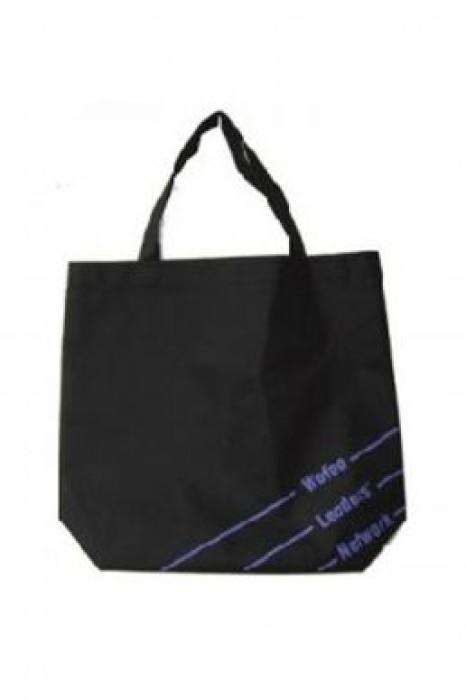 NW001 環保袋訂造 環保袋批發  #38*32*10cm