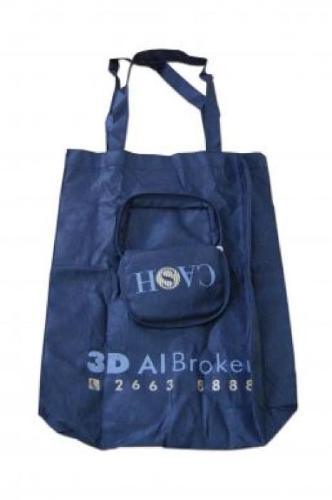 NW004 環保袋批發網 平價環保袋批發 設計環保袋  #38*30*10cm