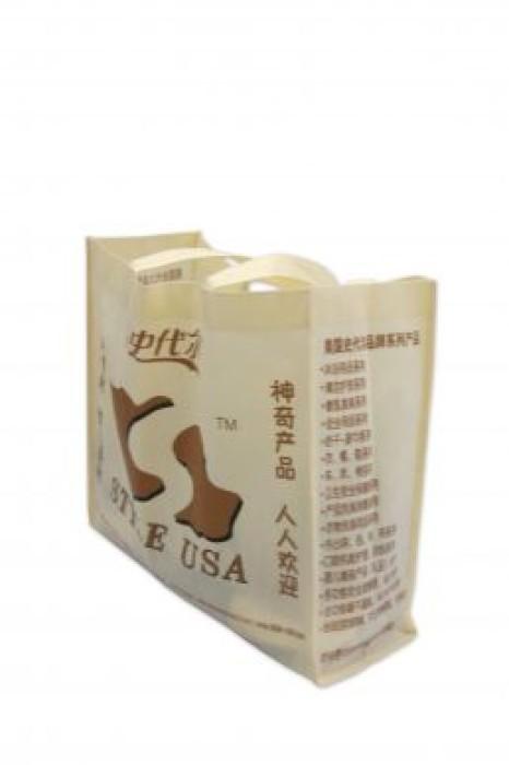 NW008 環保袋設計 環保袋批發 訂製環保袋  #35*45*12cm