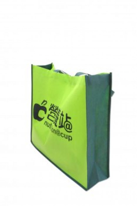 NW009 環保袋diy 環保袋批發 HK  #25*35*10cm