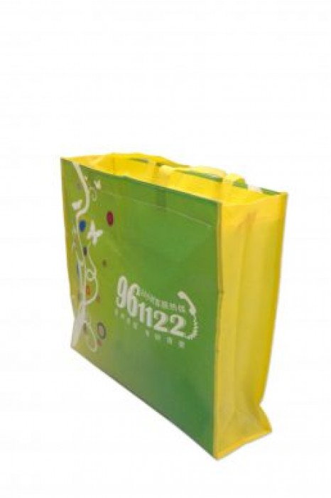 NW010 環保袋批發 環保袋紙樣 环保袋訂製  #35*45*10cm