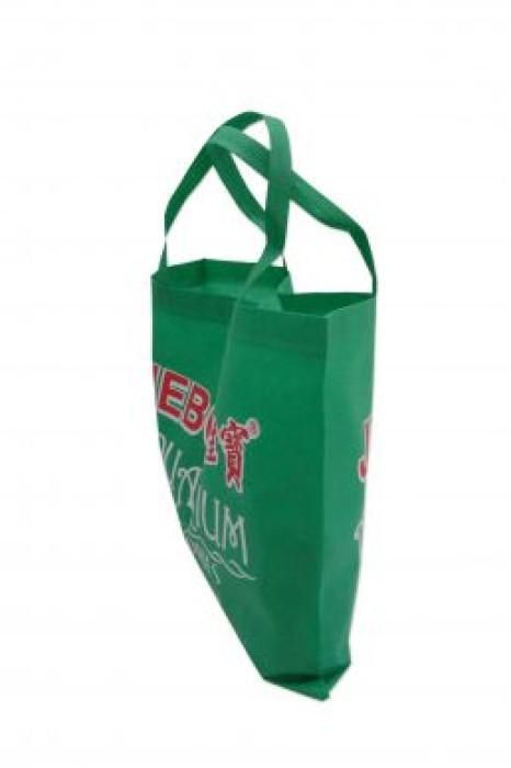 NW012 環保袋訂造 環保袋批發商 #38*32*10cm