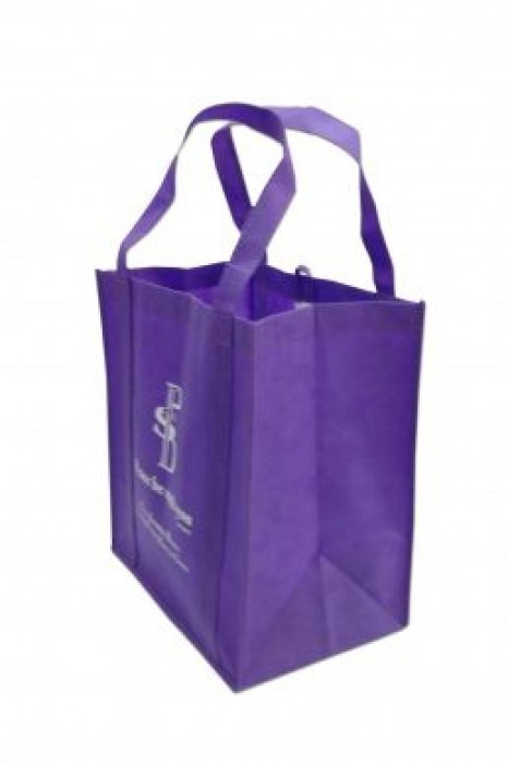 NW014 環保袋批發商 環保袋 diy 設計  #40*30*10cm