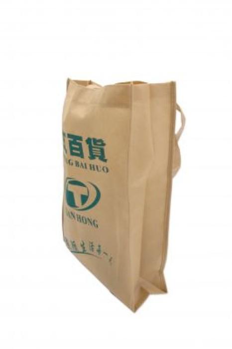 NW015 環保袋訂造 環保袋批發商  #30*38*10cm