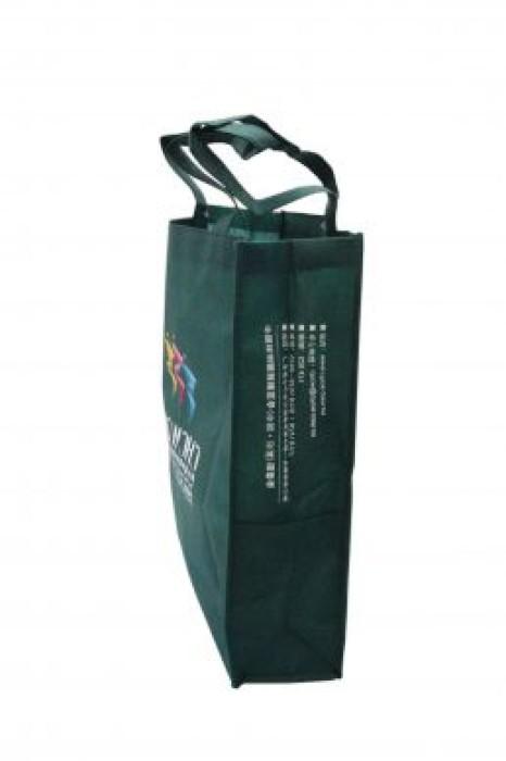 NW016 環保袋訂造 環保袋批發商  #35*45*12cm
