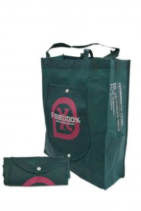 NW017 環保袋訂造 環保袋批發 環保袋來版訂製  #38*30*10cm