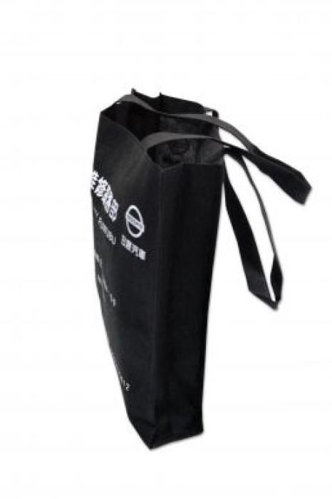 NW018環保袋 diy 設計 環保袋  #25*35*10cm